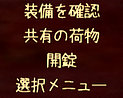 b0178210_115464.jpg
