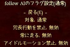 b0178210_123170.jpg