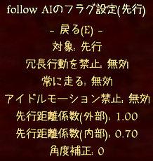 b0178210_124275.jpg