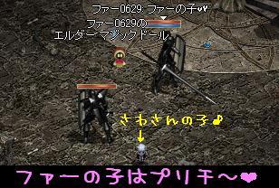 f0072010_0532255.jpg