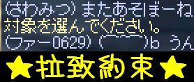 f0072010_054548.jpg
