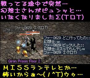 f0072010_21432742.jpg