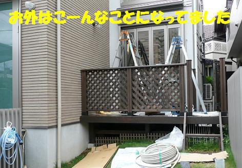 f0121712_15313756.jpg