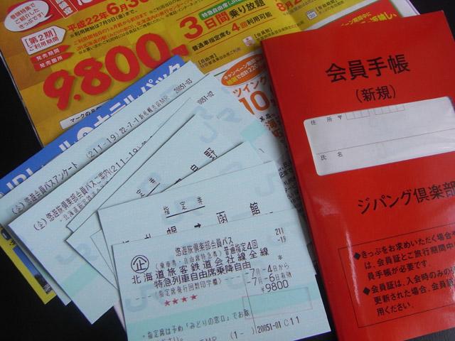 b0019313_1825472.jpg