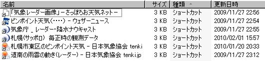c0025115_19482473.jpg
