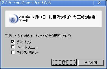 c0025115_19573759.jpg