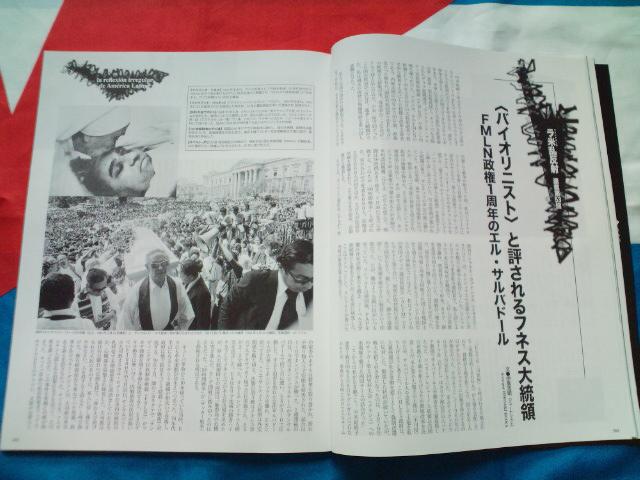 ◎今月も世界は日本は熱い!! どんな世間/社会視野とリアリティーを持って生きる?_b0032617_11583957.jpg