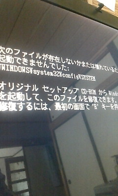 b0119620_7361726.jpg