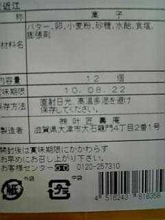 f0167820_10362550.jpg