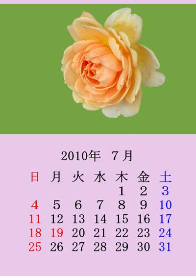 f0147025_17125992.jpg