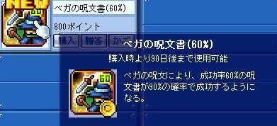 d0083651_1653348.jpg
