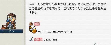 d0083651_1817819.jpg