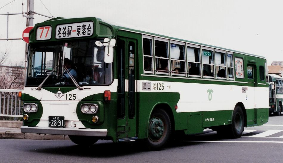神戸市バス 125&793 : バス三昧