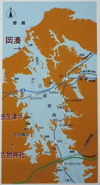 古物神社(2)草薙の剣が降って来た・筑紫の天智天皇_c0222861_13234518.jpg