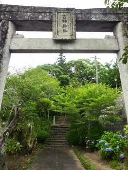 古物神社(3)「ふる」は「隕石」の古語。石上神宮の元宮か?_c0222861_13285717.jpg