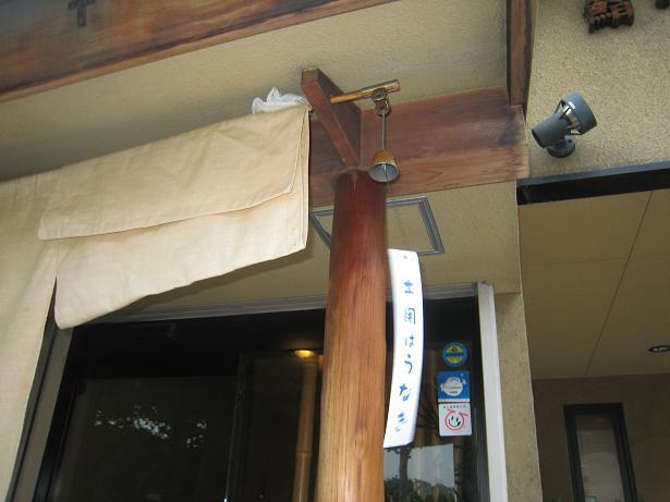 前田町風鈴_f0205367_1864343.jpg