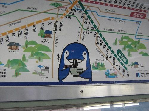 高松琴平電鉄からのお知らせ(非公式)_c0001670_22443789.jpg