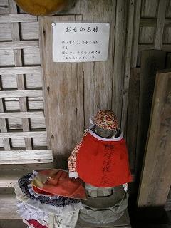 日龍峰寺(高澤観音)_e0064783_2244128.jpg