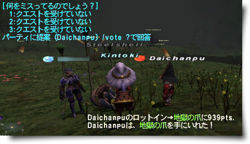 c0051884_030206.jpg