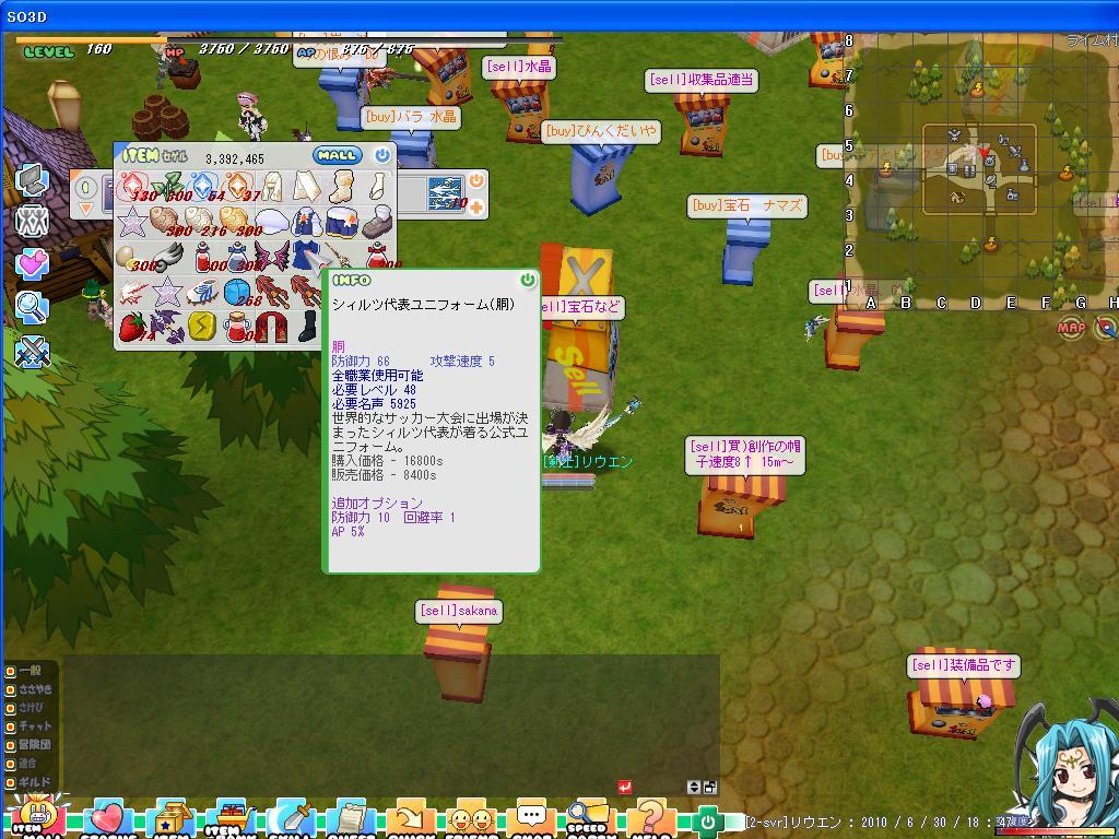 d0032088_2005011.jpg