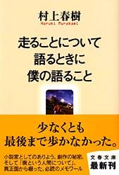d0050694_21201115.jpg