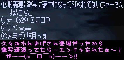 f0072010_17383688.jpg