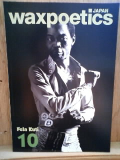 Wax Poetics Japan No.10_b0125413_1759202.jpg