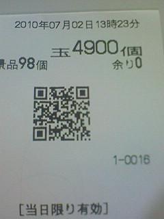 f0065228_1432849.jpg