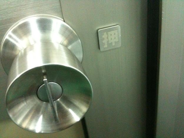 ドアのオスヒク_d0085634_1744448.jpg