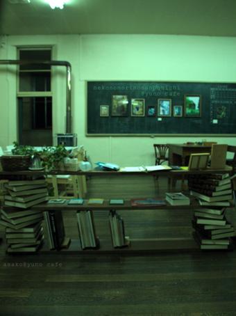 教室にて。_a0094336_2239935.jpg