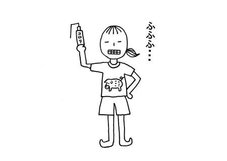 ゴキブリとの対決_d0156336_2350889.jpg
