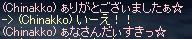 b0182640_9342987.jpg