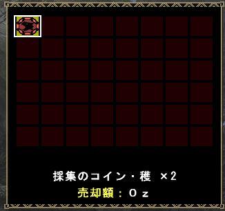 b0177042_350214.jpg