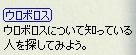 f0191443_21102313.jpg