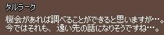 f0191443_2110425.jpg