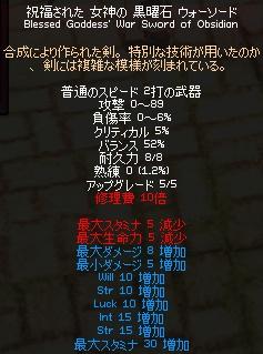 f0191443_219649.jpg