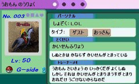 f0101845_04477.jpg
