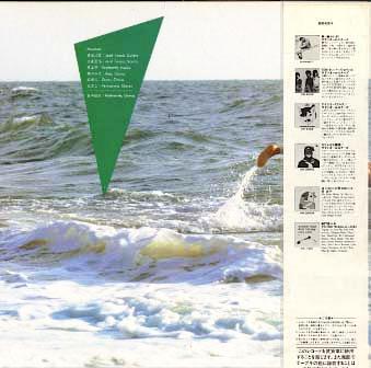 サザンオールスターズ全シングル・アルバム 2_d0022648_19475174.jpg