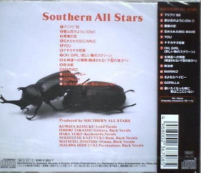 サザンオールスターズ全シングル・アルバム 2_d0022648_22383056.jpg