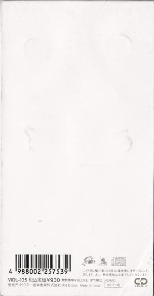 サザンオールスターズ全シングル・アルバム 2_d0022648_23264720.jpg