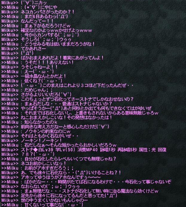 f0217349_15820.jpg