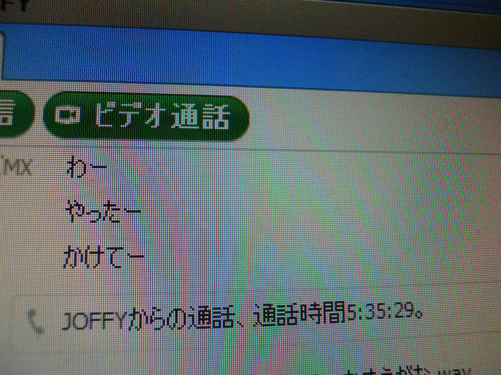 f0187452_17484032.jpg