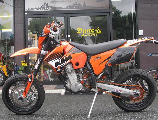 オレンジカラーな中古車両_f0178858_17102494.jpg