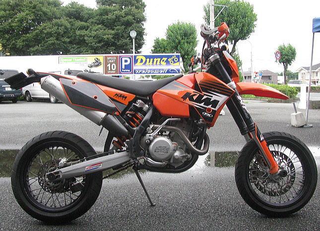 オレンジカラーな中古車両_f0178858_1792662.jpg