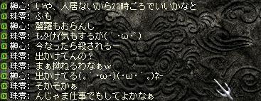 c0107459_1102148.jpg