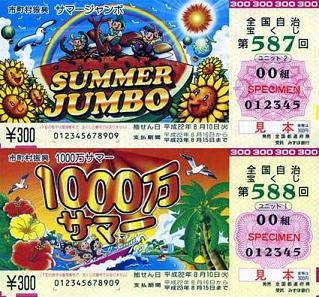 今年の夏は6種類のサマー_f0070359_15472616.jpg