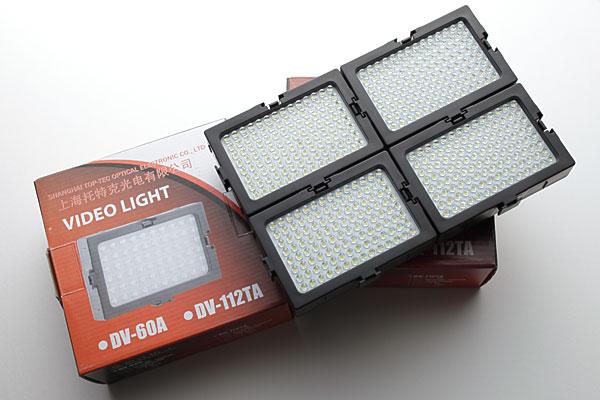 2010/07/02 LEDライト、7/2のみ追加受付中!_b0171364_13122072.jpg