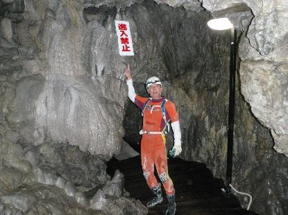 龍泉洞恐るべし_e0077899_261746.jpg