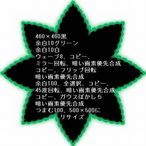 d0048312_21323438.jpg