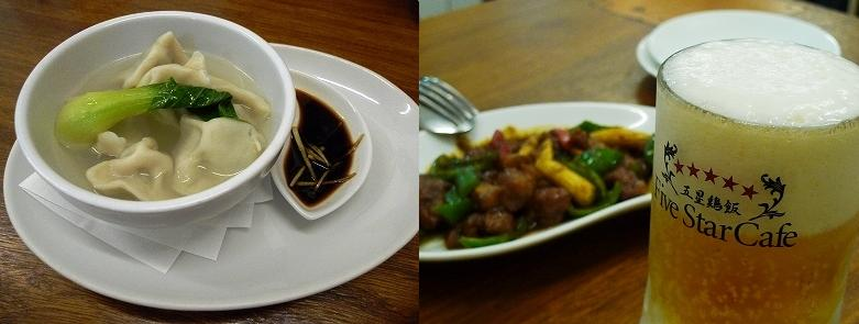 Five Star Cafe 五星鶏飯@中目黒_d0113725_13202639.jpg